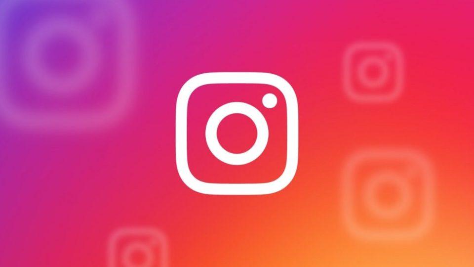 cómo promocionar productos en Instagram